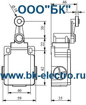 Габаритные размеры концевого выключателя L2K13MEP12