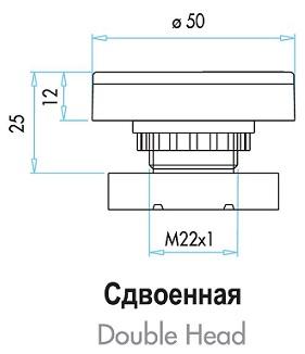 Габаритные размеры толкателя сдвоенной кнопки серии (В).