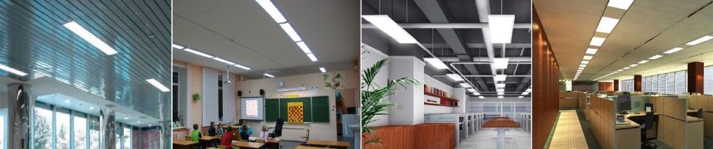 Светодиодные светильники Belight 1195*180*40 мм.