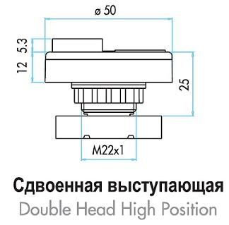 Габаритные размеры толкателя с выступающей частью сдвоенной кнопки серии (В).