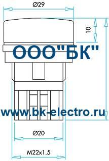 Габаритные размеры сигнальной арматуры 22 мм, S222*