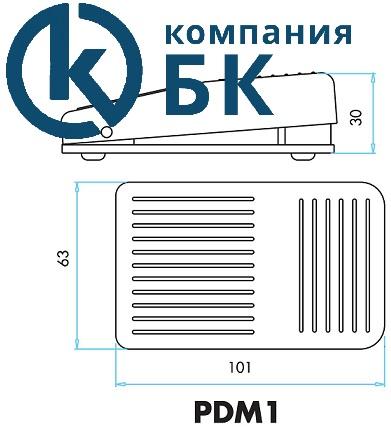 Габаритные размеры электрических педалей EMAS серии PDM.