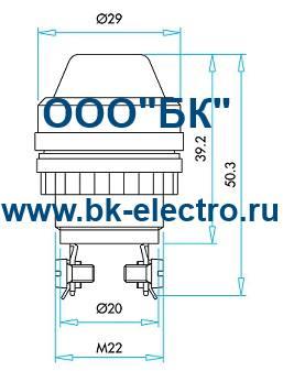 Габаритные размеры сигнальной арматуры 22 мм, S220*