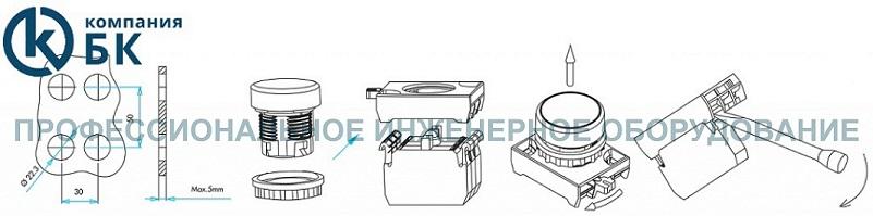 Примеры установки кнопок EMAS серии (CP) IP65.