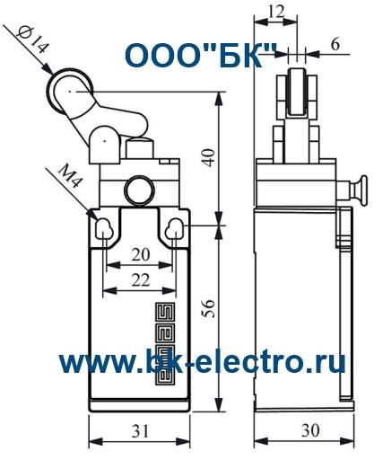 Габаритные размеры концевого выключателя L5K13MIM411R