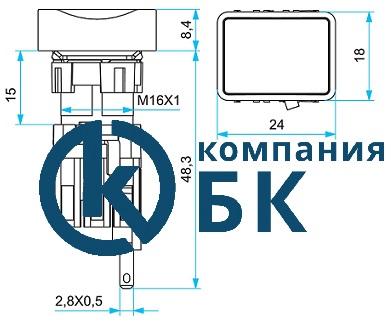 """Габаритные размеры прямоугольной кнопки EMAS серии """"D"""" 16мм."""