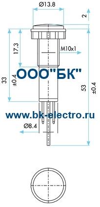 Габаритные размеры Сигнальной арматуры 10 мм, S102К