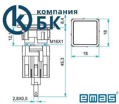 Габаритные размеры сигнальной арматуры 16 мм., с адаптером, квадратная.
