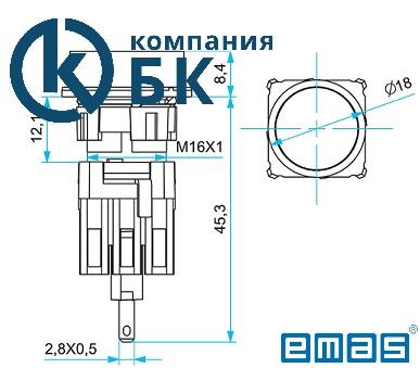 Габаритные размеры сигнальной арматуры 16 мм. с адаптером, круглая.