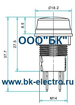 Габаритные размеры сигнальной арматуры 14 мм, S140Y