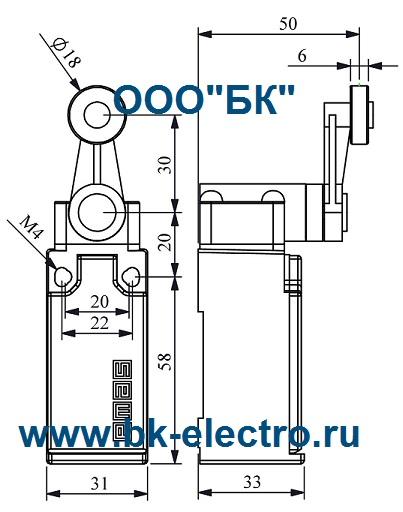 Габаритные размеры выключателя L51K13MEP121