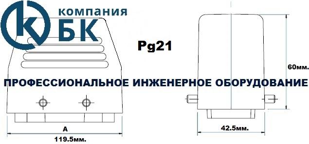Габаритные размеры промышленных разъемов EMAS серии EBM (EBM24PU и FU30)