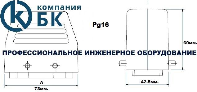 Габаритные размеры промышленных разъемов EMAS серии EBM (EBM10PU и FU30)