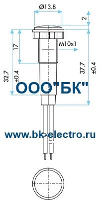 Габаритные размеры сигнальной арматуры 10 мм,S100LM